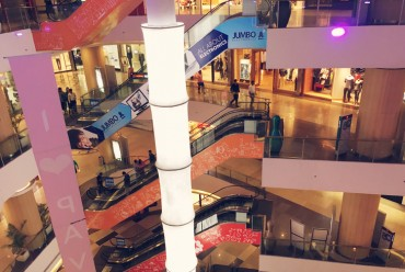 inside shopping mall